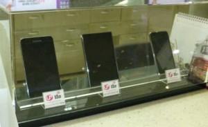 韓国 最新 LTEスマホ