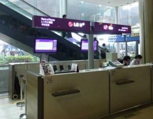 韓国 仁川空港での携帯電話レンタル店