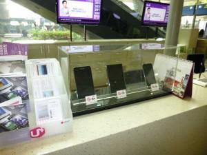 韓国LGの携帯レンタル